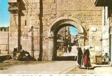 صورة دمشق – باب شرقي في بداية ستينيات القرن العشرين