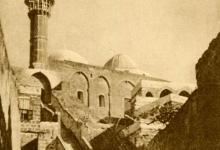 صورة اللاذقية – جامعُ المغربيّ عام 1920م..