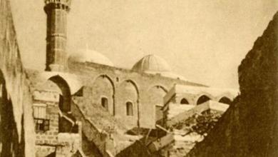 اللاذقية - جامعُ المغربيّ عام 1920م..