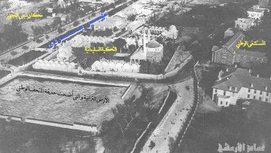 دمشق - صورة جوية عام 1920