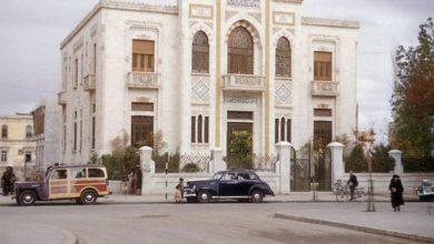 دمشق- مبنى لجنة مياه عين الفيجةفي الخمسينيات