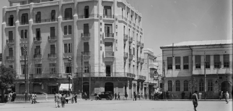 دمشق- منتصف الثلاثينات المرجة بناء العدلية (مكاته الان جامع يلبغا الحديث) وفندق امية