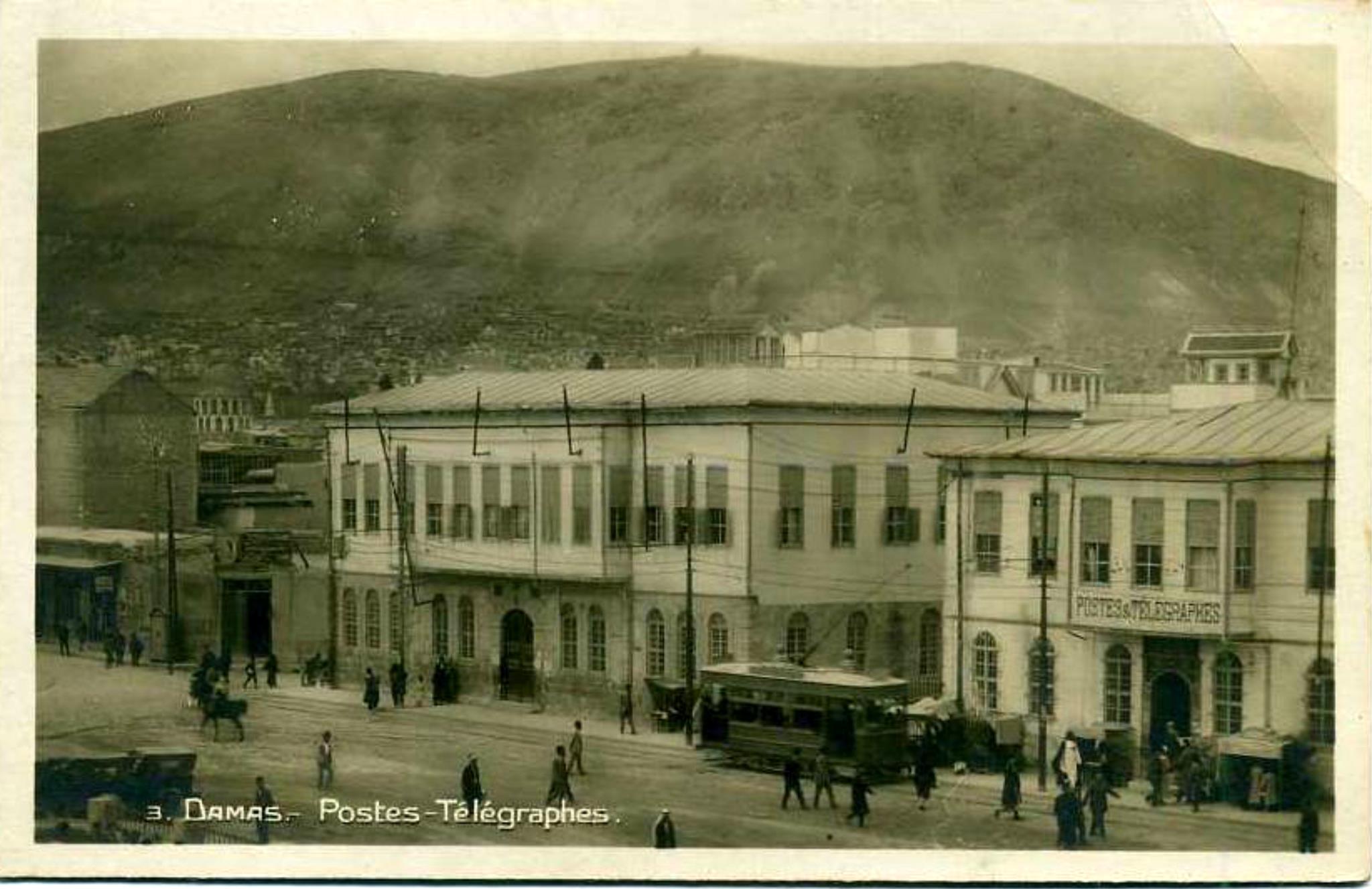 دمشق- ساحة المرجة في منتصف العشرينيات