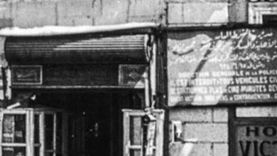 دمشق 1928- مدخل فندق الشرق الكبير