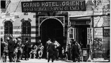 دمشق 1929- فندق الشرق الكبير