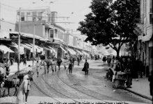 صورة دمشق – لمحلة السنجقدار من الشمال الى الجنوب في مطلع عام 1941