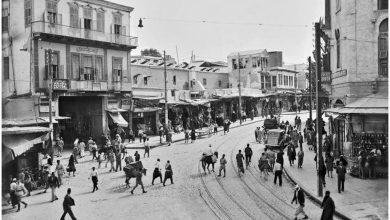 دمشق- محلة السنجقدار في بداية العقد الرابع من القرن العشرين