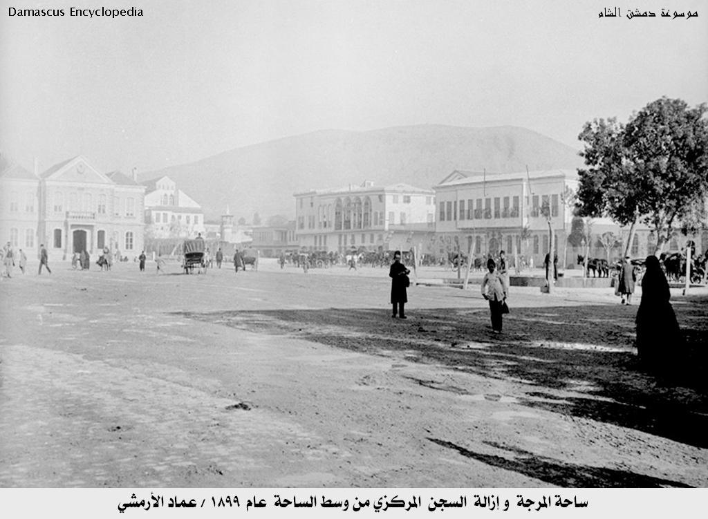 دمشق 1899 - ساحة المرجة بعد إزالة السجن المركزي