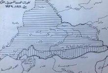 صورة مهند الكاطع: تغييرات الحدود السورية – التركية (1916-1939)