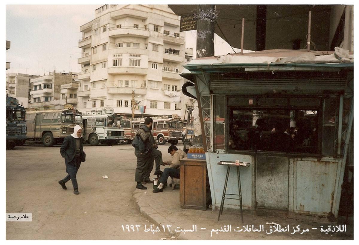 اللاذقية 1993 - مركز انطلاق الحافلات القديم
