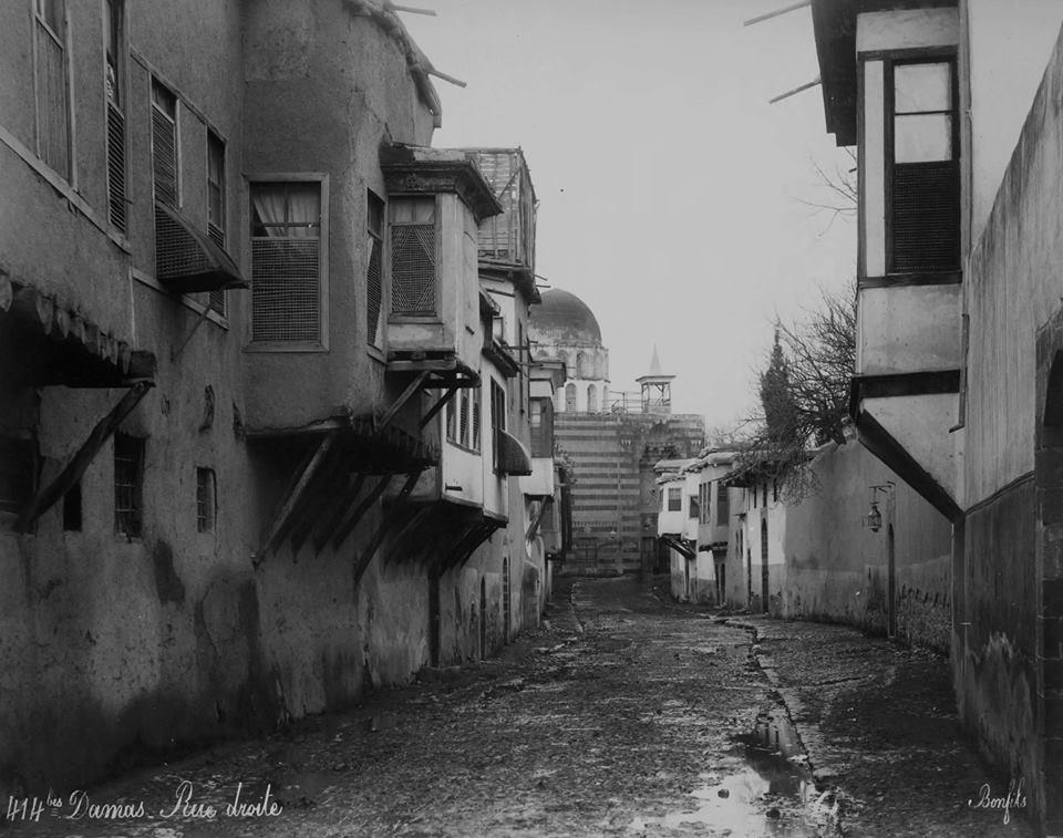 دمشق شتاء عام 1876