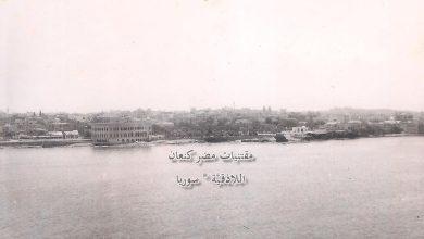 اللاذقية في الخمسينيات- مقهى شناتا والكازينو