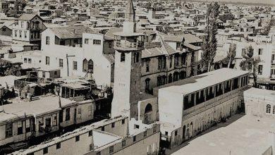 دمشق 1963- مسجد يلبغا وزقاق البحصة