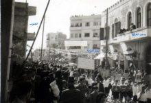 صورة اللاذقية – شارع القوتلي عام 1958