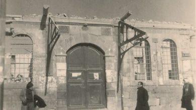 صورة دمشق 1953- دار العدلية في ساحة المرجة اثناء الهدم