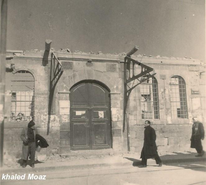 دمشق 1953- دار العدلية في ساحة المرجة اثناء الهدم