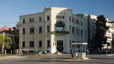 مبنى بنك سوريا ولبنان ـ المصرف التجاري السوري الفرع رقم 5