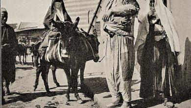 عائلة درزية في دمشق 1899
