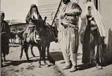 Bild von 1899- Drusisches Paar in Damaskus
