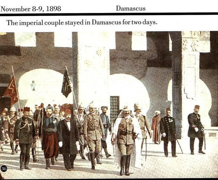 زيارة الامبراطور الألماني للجامع الأموي في دمشق