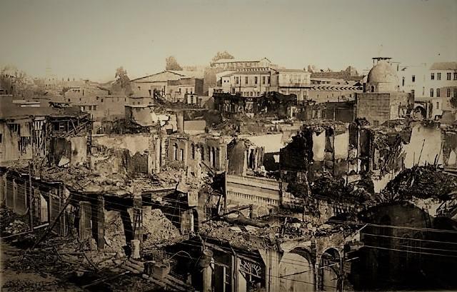 دمشق 1929 - حريق السنجقدار