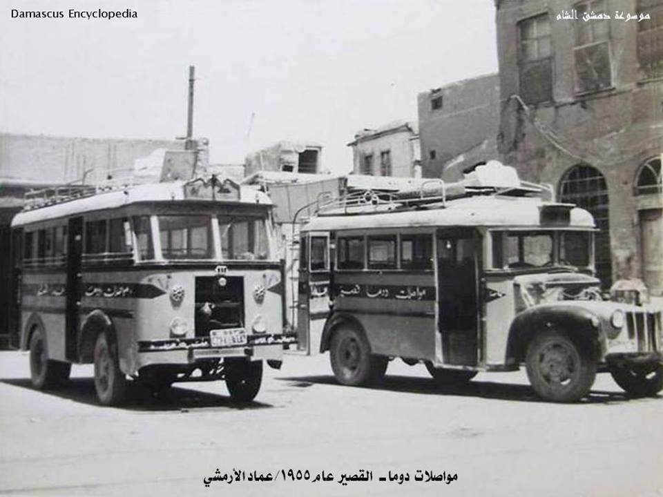 ريف دمشق 1955 - مواصلات الضواحي دوما ـ القصير