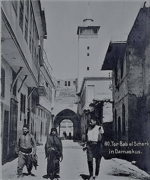 دمشق 1910- باب شرقي من الداخل