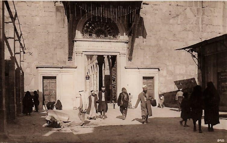دمشق 1945 - باب المسجد الأموي
