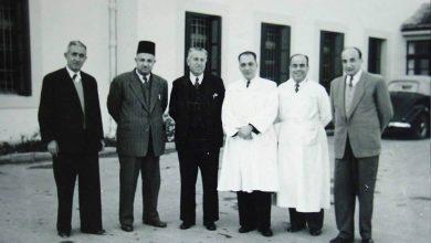 اللاذقية 1958- المشفى الوطني
