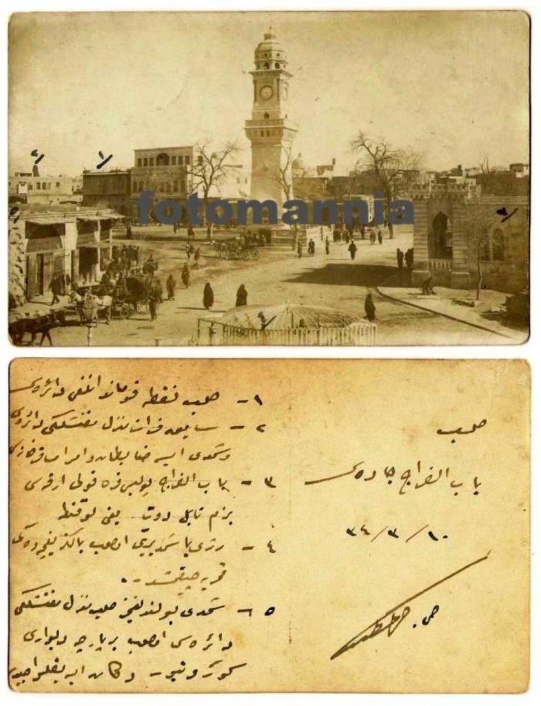 عمرو الملاّح: حوض عين التل بحلب.. هل كان قائماً غرب ساحة باب الفرج؟