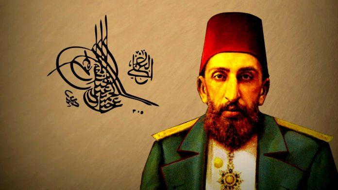 د. توفيق برو: السلطان عبد الحميد الثاني والجامعة الإسلامية