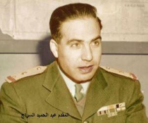 عبير حيدر: من ينسى عبد الحميد السراج؟