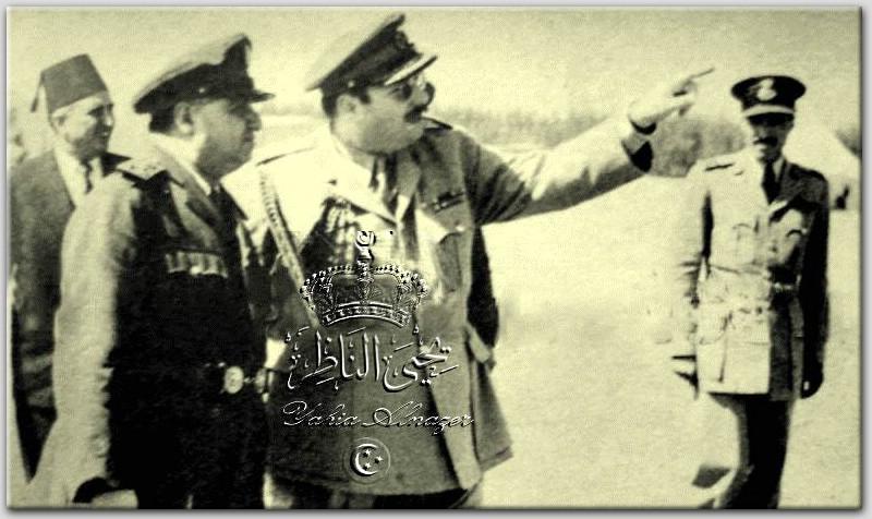 الملك فاروق وحسني الزعيم