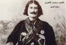 صورة المجاهد سلمان الأطرش – دبابة الجبل