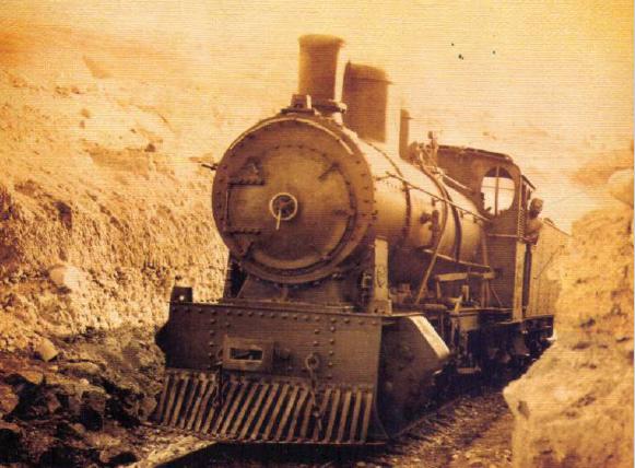 هولاكو متين:الخط الحديدي الحجازي - خطوط السكة ومرافقها (4)