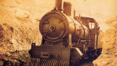 هولاكو متين:الخط الحديدي الحجازي الافتتاح عام 1908م (3)