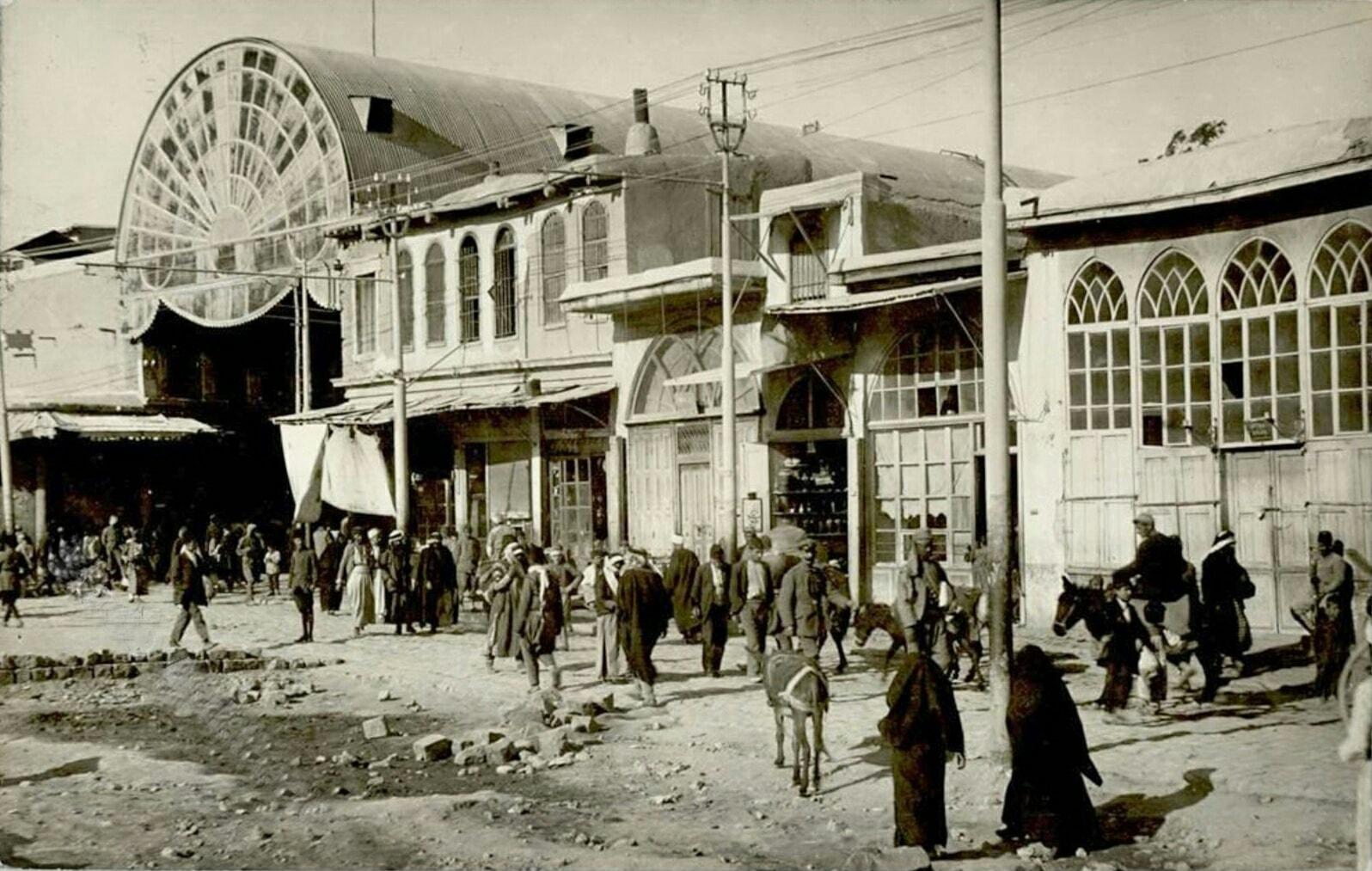 دمشق 1918- مدخل سوق الحميدية
