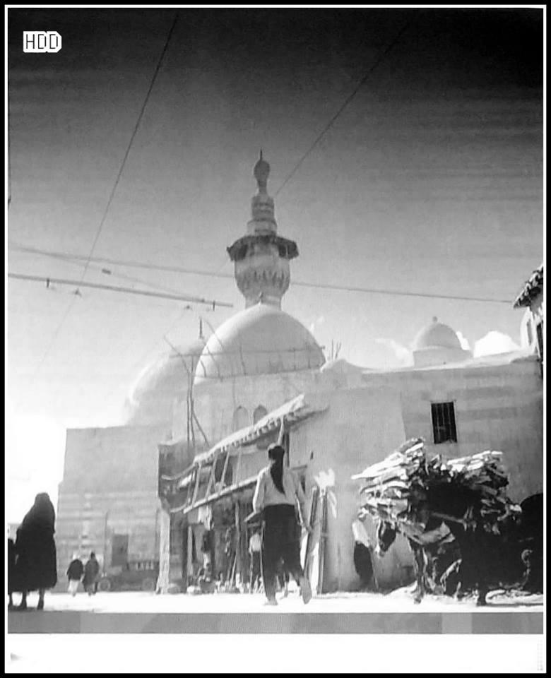 دمشق 1936