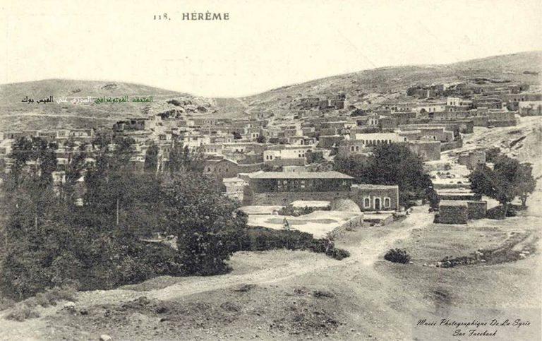 صور ادلب