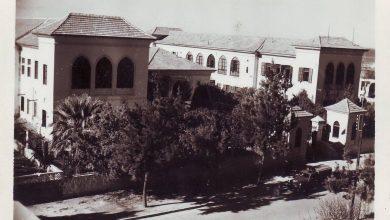 اللاذقية 1950- المشفى الوطني