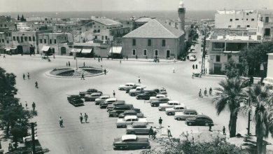 اللاذقية 1958- ساحة الشيخ ضاهر
