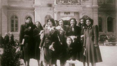 صورة دمشق- طالبات في جامعة دمشق في الستينيات