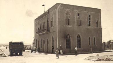 صور محافظة الرقة