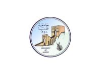 صورة جامعة حلب