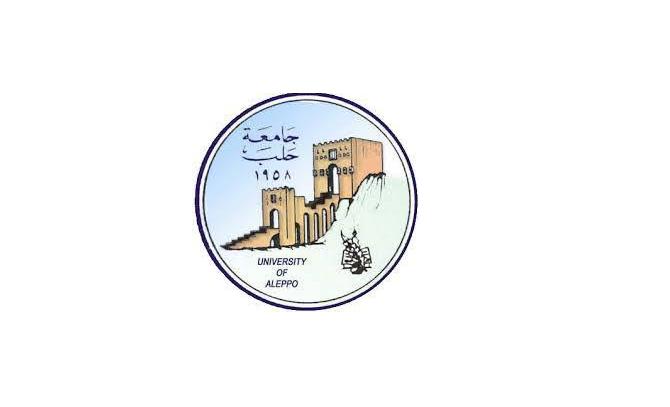 جامعة حلب