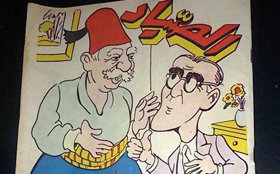 د.سامي مبيض: مجلة الصياد وداعاً