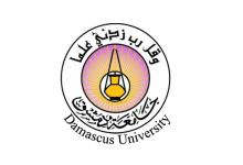 صورة جامعة دمشق