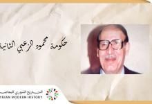 صورة حكومة محمود الزعبي الثانية