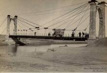 الجسر المعلق الصغير في دير الزور
