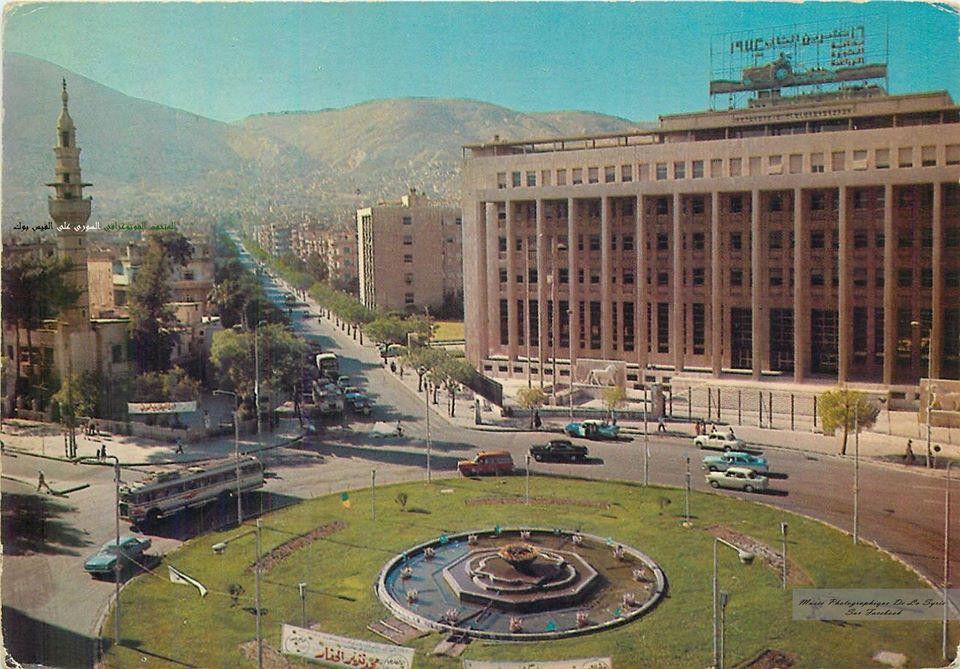 دمشق 1972- ساحة السبع بحرات